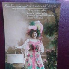 Postales: MARIA PALOU EN LOS COUPLETS DE LA MODISTA DE LAS BRIVONAS. CIRCULADA EN 1908.. Lote 127905407