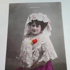 Postales: ANTIGUA POSTAL. ARTISTA CUPLETISTA. ARETINA. CIRCULADA. 1910. CARTAGENA. Lote 128168799