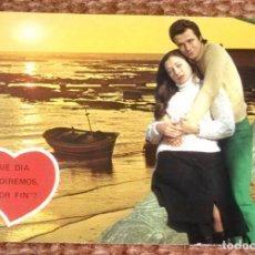Postales: POSTAL ROMANTICA - PAREJA DE ENAMORADOS. Lote 131027356