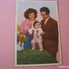 Postales: POSTAL ROMÁNTICA. FAMILIA. ESCRITA. 1958.. Lote 134950050