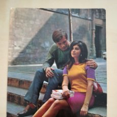 Postales: POSTAL ESCRITA 1971, BV.. Lote 135014087