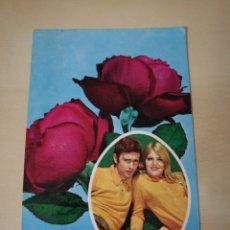 Postales: POSTAL AÑOS 70, A ESTRENAR.. Lote 135354049