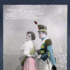 Postales: POSTAL PAREJA GALANTE OBRA TEATRO CAMPOS MIHURA TC CON DIÁLOGO HACIA 1910 SIN CIRCULAR. Lote 137519278