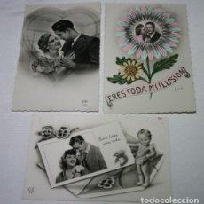 Postales: LOTE 3 POSTALES ANTIGUAS CON POESIAS DEDICADAS A UNA CHICA, AÑOS 40. Lote 139678230