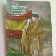 Postales: POSTAL GALANTE CON PAREJA ENAMORADA, MILITAR Y CANTINERA CON BANDERA: AMOR Y PATRIA.. Lote 142119966