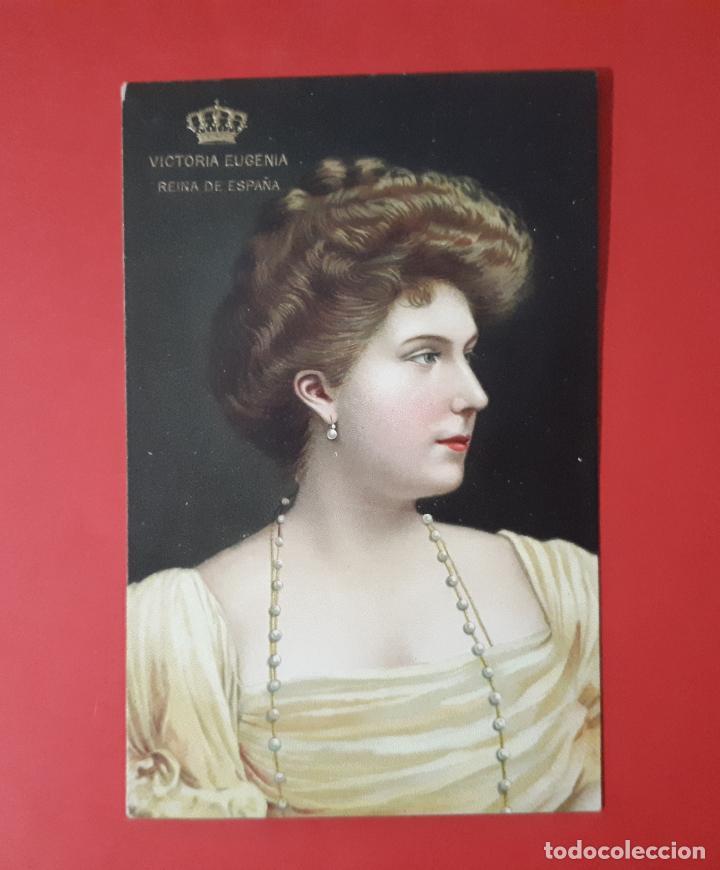 ANTIGUA POSTAL VICTORIA EUGENIA REINA DE ESPAÑA LITOGRAFIA (Postales - Postales Temáticas - Galantes y Mujeres)
