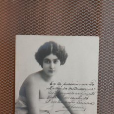 Postales: TARJETA POSTAL. ESCRITA, CURSADA. 1903. UNIÓN POSTAL UNIVERSAL. ESPAÑA.. Lote 143628562