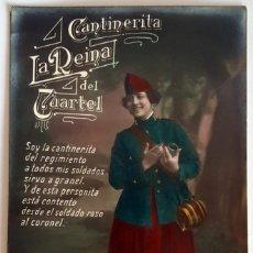 Postales: 8 POSTALES ANTIGUAS (1919) CANTINERITA LA REINA DEL CUARTEL - CONSECUTIVAS: DE LA 1 A LA 8. SIN USO.. Lote 146343126