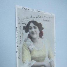Postales: POSTAL GIRALDA REVERSO SIN DIVIDIR. Lote 146536694