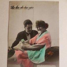 Postales: POSTAL PAREJA ROMANTICA CON PERRITO. Lote 147763978