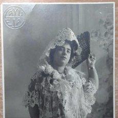 Postales: POSTAL DE 1907. Lote 152588750