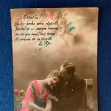 Postales: ANTIGUA TARJETA POSTAL - PAREJA - ED. IRISA 3120. ESCRITA.. Lote 153396490