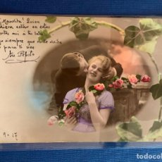 Postales: POSTAL COLOREADA DE PAREJA. ED. ARS 3832. ESCRITA 1917.. Lote 153532702
