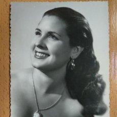 Postales: VOCALISTA ARTISTA CARMENCITA ROIG. ZARAGOZA FOTO ANTONIO. FIRMADA.. AÑO 1952. Lote 154482502