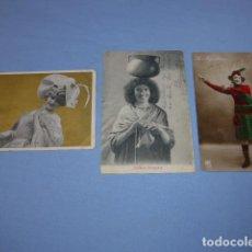Postales: * LOTE DE 3 ANTIGUA POSTAL DE MUJER O MUJERES, POSTALES ORIGINALES. ZX. Lote 155496006