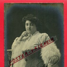 Postales: POSTAL CANTANTE DE OPERA MARIA .... , FOTOGRAFICA , ORIGINAL , P541. Lote 163942518