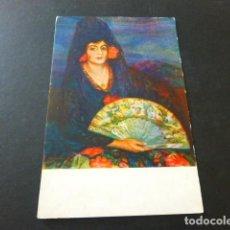 Postales: MUJER CON ABANICO POSTAL CROMOLITOGRAFICA. Lote 164842626