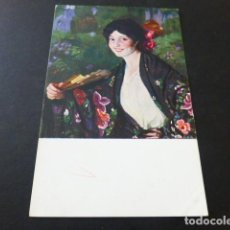 Postales: MUJER CON ABANICO POSTAL CROMOLITOGRAFICA. Lote 164842830