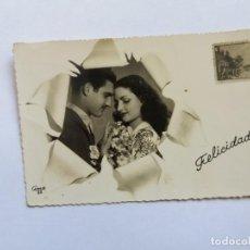 Postales: ANTIGUA TARJETA POSTAL - ROMÁNTICA - FELICIDADES - FOTOGRAFIA - PAREJA DE NOVIOS - CIMA 30. Lote 165847702