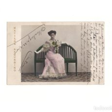 Postales: MATILDE ASQUERINO. BARCELONA 1884-1968. ACTRIZ. TEATRO.. Lote 166508406