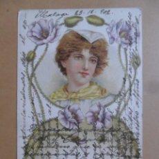 Postales: TARJETA POSTAL CIRCULADA EL 23 DE DICIEMBRE DE 1902 - SELLO DE 10 CTS. ** ESCRITURA CRUZADA. Lote 171107109