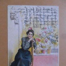 Postales: TARJETA POSTAL CIRCULADA - 15 FEBRERO 1903 -QUERER ES SOLO QUERER… SELLO 10 CTS ** ESCRITURA CRUZADA. Lote 171133915