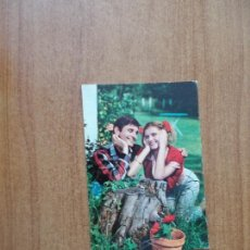 Postales: POSTAL CIRCULADA SIN SELLO - AÑO 1966. Lote 171146554