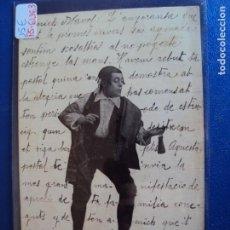 Postales: (PS-61363)POSTAL DE ANDREU-LA CREU DE LA MASIA. Lote 171163445
