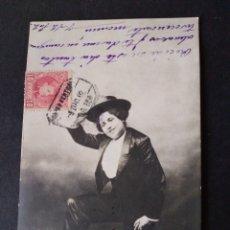Postales: SEÑORITA LOPEZ MARTINEZ ARTISTA CUPLETISTA TEATRO POSTAL 1904 TORERA. Lote 171432022