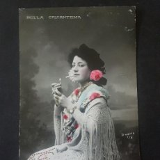 Postales: BELLA CRISANTEMA FUMANDO POSTAL ARTISTA TEATRO CUPLETISTA. Lote 171595317