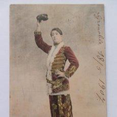 Postales: POSTAL P.ADDI DE NASSÉKINE 1907. Lote 171737887