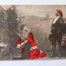 Postales: POSTAL FOTOGRÁFICA PAREJA EN LA OBRA DE TEATRO EL CONTRABANDISTA. TAMPÓN CORREOS 3 ENERO 1908. Lote 171739457
