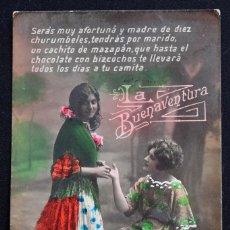Postales: POSTAL ROMÁNTICA COLOREADA MUY ANTIGUA LA BUENAVENTURA Nº 437/8 - MANUSCRITA SIN CIRCULAR AÑO 1921. Lote 172833875