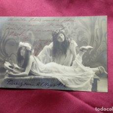 Postales: ANTIGUA POSTAL. DOS BELLAS SEÑORITAS POSANDO. 1904. Lote 174044110