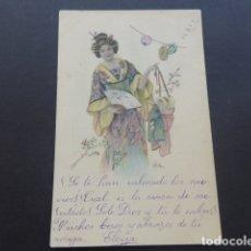 Postales: MUJER JAPONESA CON ABANICO POSTAL . Lote 175179613
