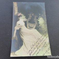 Postales: MUJER TOCANDO CITARA POSTAL. Lote 175565015
