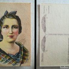 Postales: ESPAÑA SPAIN TARJETA POSTAL POSTCARD TIPOS VASCOS N° 7 BAJA VIZCAYA. Lote 183734626