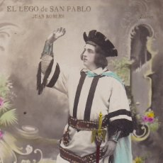 Postales: EL LEGO DE SAN PABLO JUAN ROBLES (ESCRITA) . Lote 176685303
