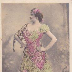 Postales: LA TORTAJADA MARCILLA 1912. Lote 176744203