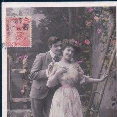 Postales: POSTAL PAREJA ENAMORADOS - V B C SERIE 3401 - CIRCULADA 1908 - ETOILE - VALERY. Lote 177365799