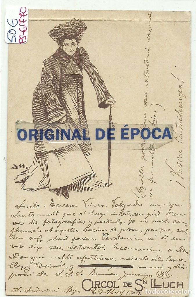 (PS-61770)POSTAL CIRCOL DE SN.LLUCH.ILUSTRADA POR A.UTRILLO (Postales - Postales Temáticas - Galantes y Mujeres)