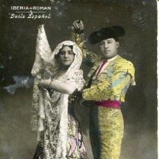 Postales: PAREJA BAILE ESPAÑOL-TORERO Y FLAMENCA- 1906-FOTOGRÁFICA- RARA. Lote 177970985