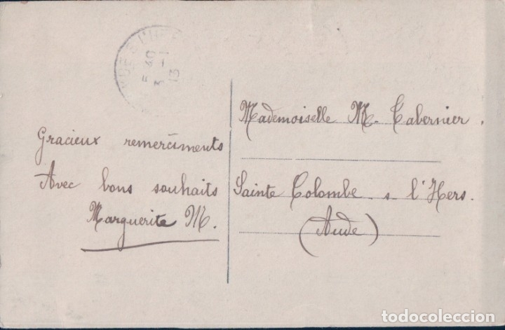 Postales: POSTAL MUJER CON ABANICO - CIRCULADA - 821 - Foto 2 - 178900056