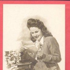 Postales: POSTAL ROMANTICA, MODELO 14.4 SIN CIRCULAR, VER FOTOS. Lote 179025096