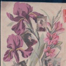 Postales: POSTAL TENDRE AMITIE S 1554 - CIRCULADA. Lote 180191990