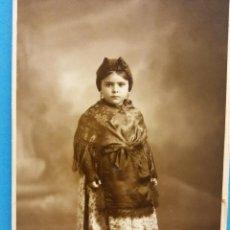 Postales: PRIMERA FILLETA DE LA CAROLINA PUJADES. USADA. Lote 184017116