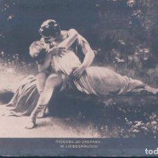 Postales: POSTAL RETRATO PAREJA BESO ROMANTICO - G SCHRODTER - IM LIEBESRAUSCH - FOTOGRAFICA. Lote 184420360