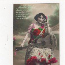 Postales: AMALIA MOLINA.. Lote 186158263