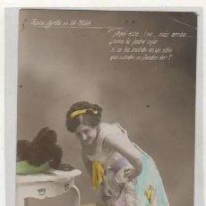 Postales: PEPITA SEVILLA EN LA PULGA. CUMPLETISTA ARTISTA. POSTAL ESCRITA. SIN CIRCULAR.. Lote 191297570