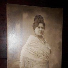 Postales: Nº 32514 POSTAL FOTO SEÑORA AMADOR FOTOGRAFO PUERTA DEL SOL MADRID. Lote 191526872